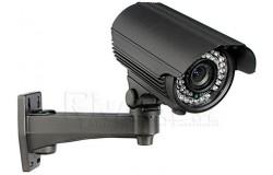 Kamera przemysłowa VI560