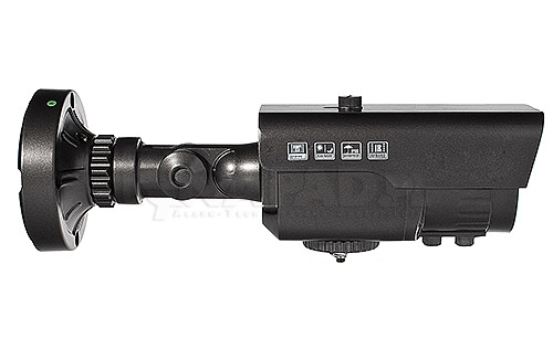 Kamera z mocnym oświetlaczem podczerwieni AT VI-600 w NAPAD.pl