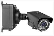 Kamery dzień/noc AT Vi600 z wytrzymałą skrzynką montażową JW-01-G w NAPAD.pl